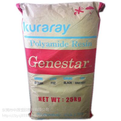 PA9T G2330 日本可乐丽PA9TG2330 PA9T耐高温原料