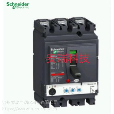 施耐德固定式断路器NSX160N TM160D 3P3D