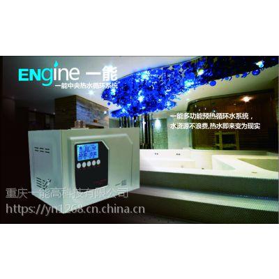 安顺热水循环泵价格咨询