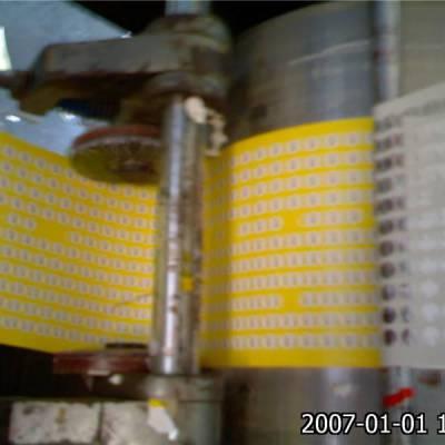 代县外箱出货不干胶贴纸、日期标哪里有卖