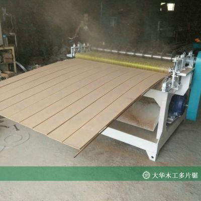 630板材多片锯木工裁板锯节省人工旧建筑模板开条山东大华木工机械13385403287