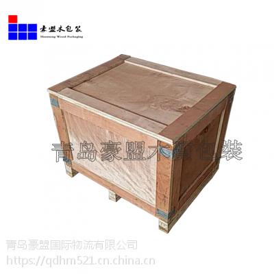 青岛黄岛木托盘生产厂家批发销售免熏蒸木箱出口用