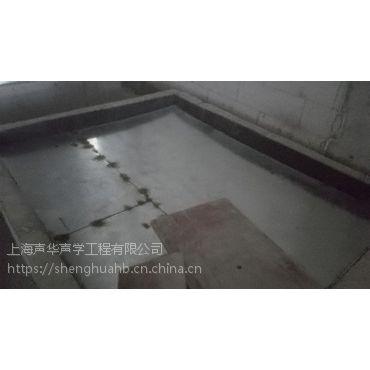 录音棚悬浮地板