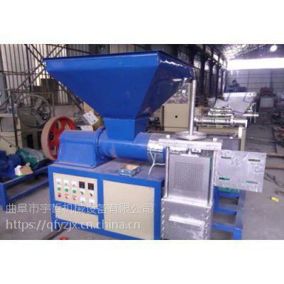 供应YZ-325泡沫颗粒机的使用方法 泡沫造粒机的用途