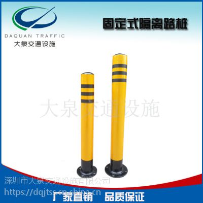 【厂家供应】深圳优质反光路桩道路警示柱防撞柱