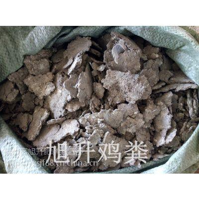 漳州诏安纯干无杂质鸡粪有机肥,诏安纯干鸡粪肥价格人畜粪便