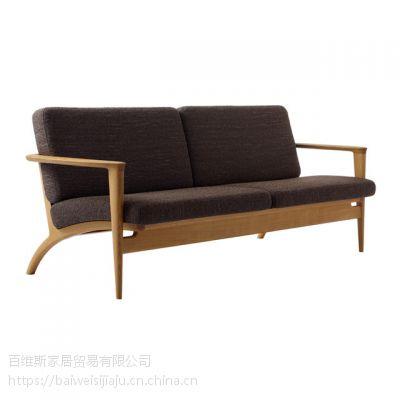 美琳馨日式橡木胡桃色北欧简约纯实木单人三人组合沙发布艺可拆洗