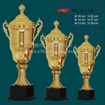 广州市哪里可以定制金属奖杯,高档铝合金运动会奖杯腾洪