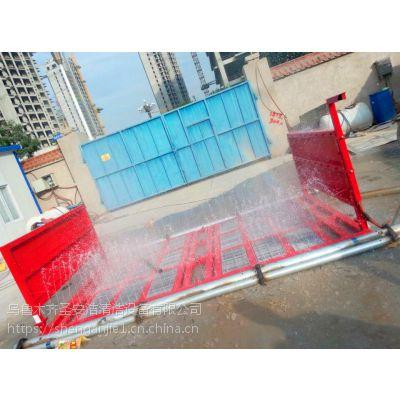 新疆SAJ-11工地洗车机哪家好