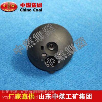 360°侦察球,360°侦察球长期供应,ZHONGMEI