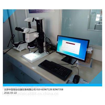 徕卡研究级手动体视显微镜_电脑型绘图仪显微镜_Leica M165C