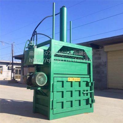 废纸打包机设备 小型立式废纸打包机 废料压缩机