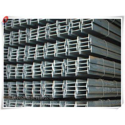 山东工字钢低价厂家直售 Q235B 建筑装饰