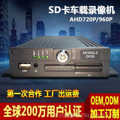 3G/4G GPS 北斗 wifi 4路/8路车载录像机 SD卡/硬盘监控主机现货