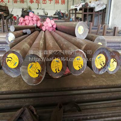 广东佛山╋【430F不锈钢圆棒】深圳╋『430F易车不锈钢棒料』