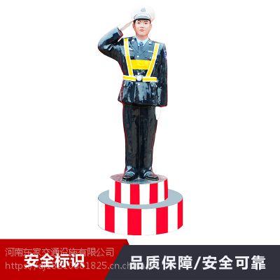 交通警察塑像厂家 仿真交警批发 玻璃钢材质 河南东家
