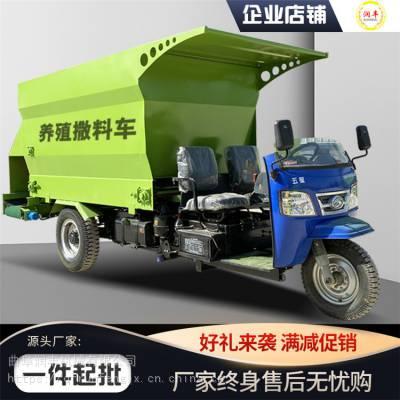 养殖场投喂撒料车型号 全自动投喂饲料撒料车 润丰使用刮板传送