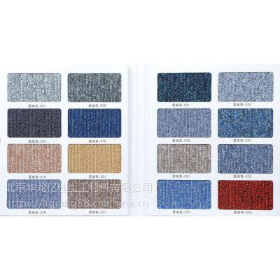 办公室拼块地毯北京现货销售质优价廉丙纶材质