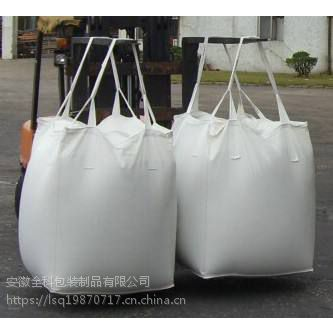 钼粉/碳粉/锡粉/锌粉大包装袋/吨袋集装袋