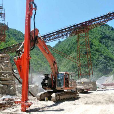 重庆亿山挖改钻机、挖改钻孔机、钻眼机、打孔机、炮眼钻孔机。