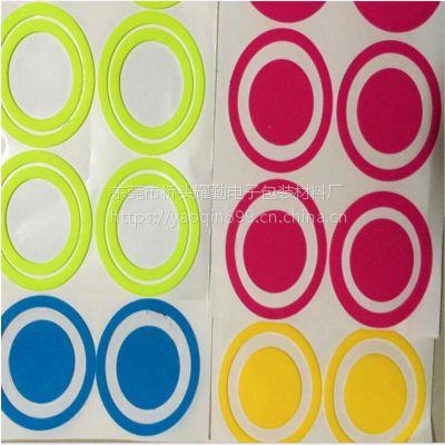 供应背3M硅胶垫 防滑硅胶胶垫 自粘硅胶垫冲型 红色硅胶垫