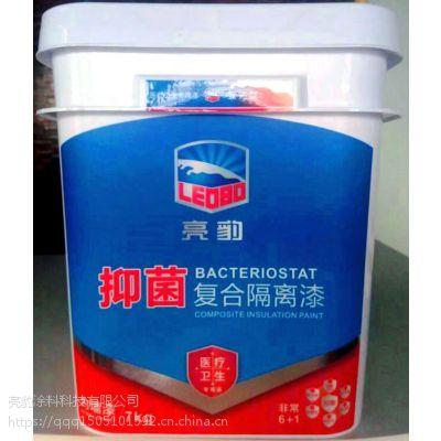 供应台湾医院墙面抗菌涂料/供应手术室墙面抗菌涂料/供应病房墙面抗菌涂料