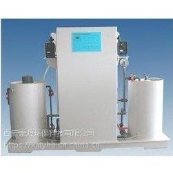 陕西西安水杀菌消du设备促销二氧化氯发生器厂家