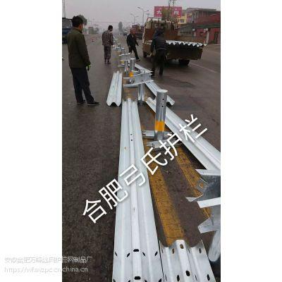 安徽高速公路护栏厂家,安徽高速公路多少钱一米,弓氏交通设施工程有限公司