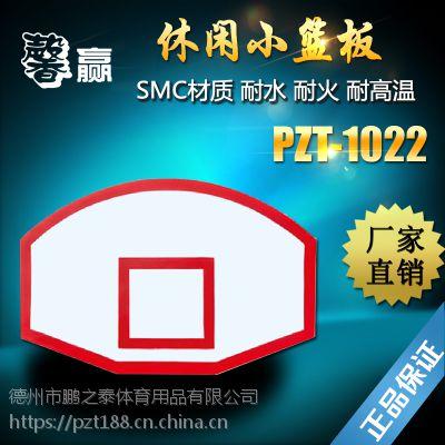 厂家直销 馨赢牌 休闲扇形小篮板
