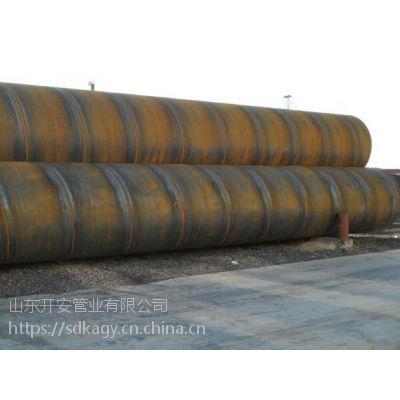 螺旋管厂家直销,饮用水用螺旋焊管,大口径螺旋焊管