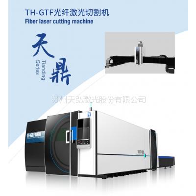 德国通快碟片激光器 高功率4000W-12000W激光切割机