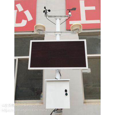淄博扬尘监测仪在线对接联网安装