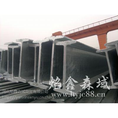 焰鑫森域工字钢的使用范围及其优势简述