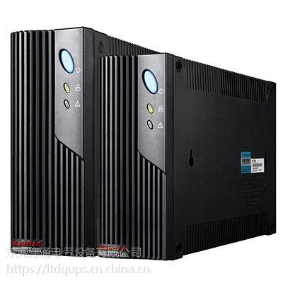 东莞UPS销售维修 专业维修维护保养售后服务 山特UPS电源 MT500VA/1000VA