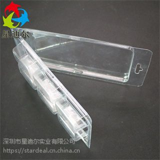 厂家生产石蜡透明PET对折吸塑包装定做PVC吸塑内托PP吸塑盒