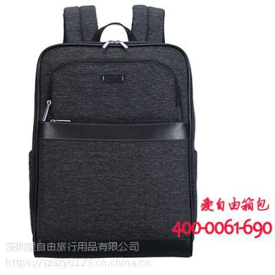 双肩背包定制,天津箱包生产基地,厂家ODM加工