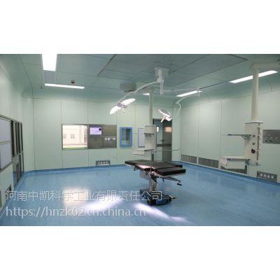 河南净化公司手术室净化工程施工设计精细化服务不忘初心