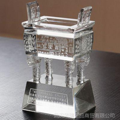 水晶诚信鼎家庭装饰品摆件办公桌摆件工艺品乔迁新居办公摆件