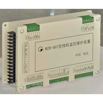 电光GWZBT-10(6)GC型移变高压侧综合保护装置