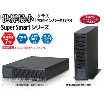 日本YUTAKA不间断电源 YEUP-301SPR YEUP-301SPN2代理