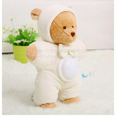 电动玩具声光安抚泰迪熊玩具短毛绒制作儿童礼品