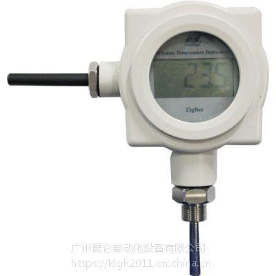 供应新款热销 JWB-CW2000无线温度仪表(无线温度传感器