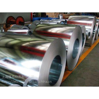冷轧汽车钢HC380LA