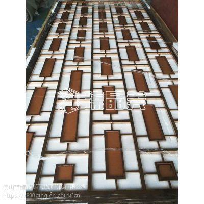 臻晶美 欧式玫瑰金屏风 酒店花格 金属隔断 不锈钢酒柜