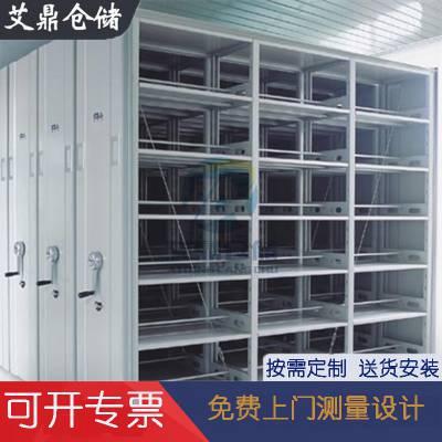 宁波艾鼎厂家 移动密集柜 移动密集柜 钢制简约MJJ-003抽屉式 图纸免费测量 包送货安装
