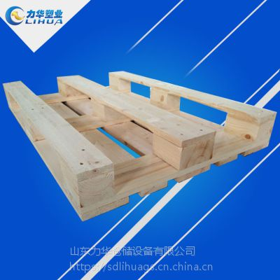 非标木托盘 淄博物流木托盘厂家 可定制