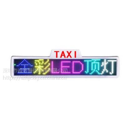 恒佳P7.62出租车单面全彩显示屏