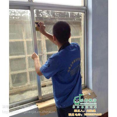 桓台擦玻璃,乐邦保洁,桓台擦玻璃哪家便宜