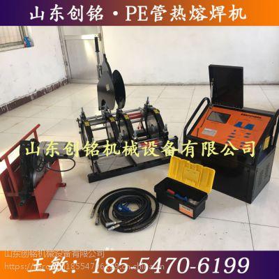 pe全自动热熔焊机 全自动pe管热熔焊机 PE管焊接机
