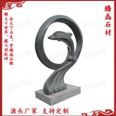 惠安九龙星厂家直销石雕海豚 喷水动物海豚雕塑摆件